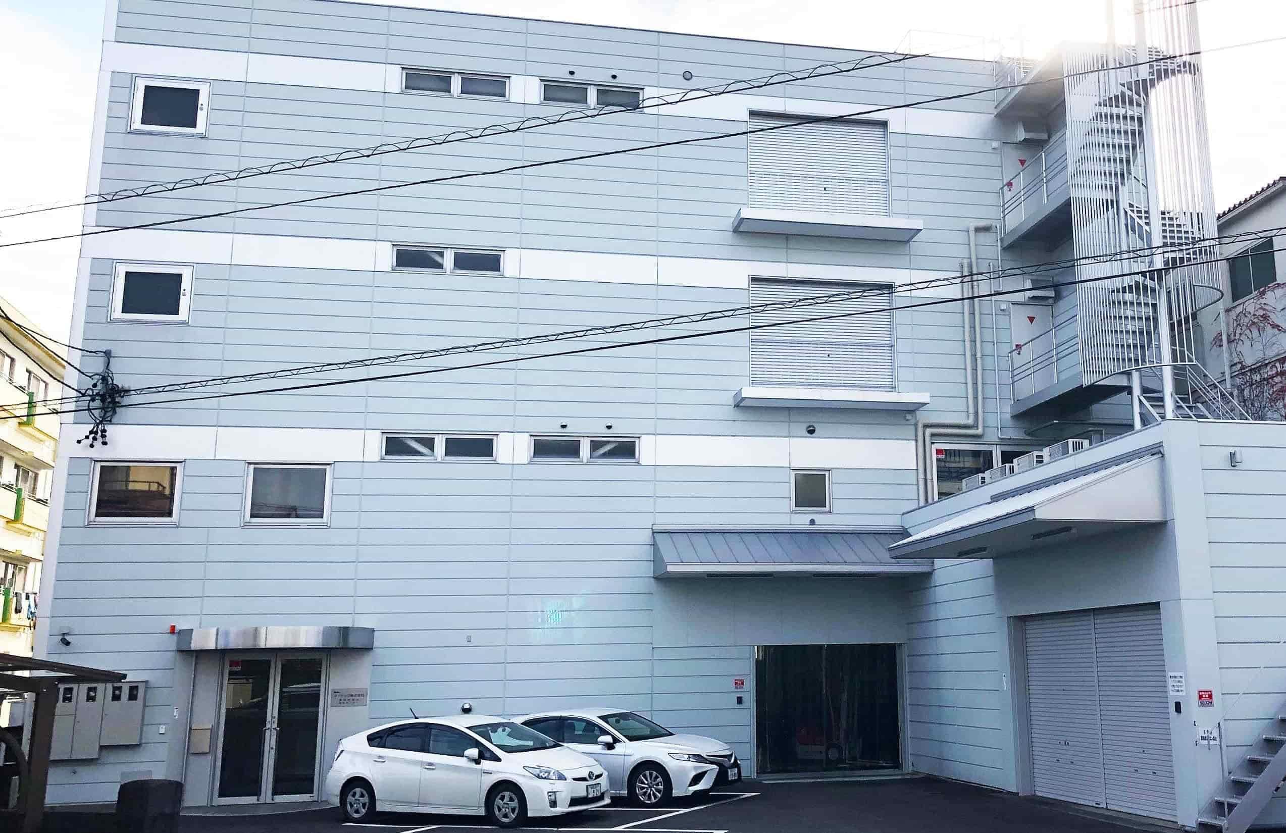 Shizuoka Office